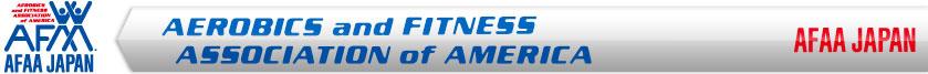 AFAA正規認定校パーソナルトレーナー資格取得コース