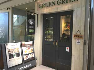 GREEN GRILL 渋谷1